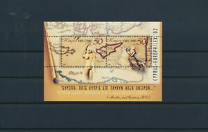 LN52352 Cyprus art maps cartography good sheet MNH