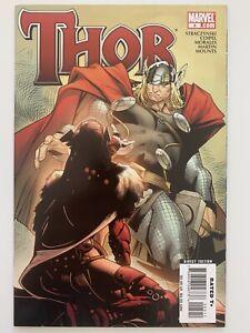 Thor #5 first app Lady Loki Free Next Day Shipping