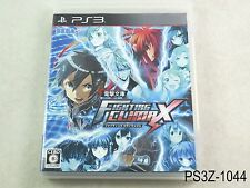 Dengeki Bunko Fighting Climax Playstation 3 Japanese Import PS3 Japan US Seller