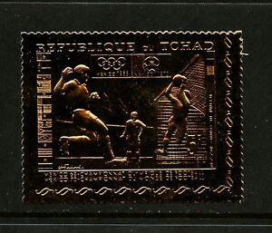 K550  Chad 1970  Olympics  football  Mexico   GOLD  1v.  MNH