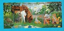 Mnh 1996 Australia Pets Mini Souvenir Sheet - Asda Overprint - Wb-13