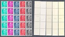 1955 TRIPTICOS FRANCO TIRA 5 CON NUMERO DE CONTROL SELLO CENTRAL  ** MNH TC12164