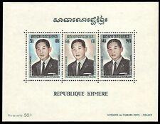 CAMBODIA 320a - Marshal Lon Nol 'Souvenir Sheet' (pb22235)