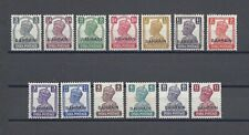 BAHRAIN 1942 SG 38/50 MINT Cat £140
