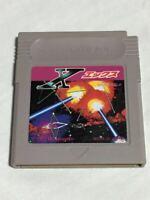 Used X Ekkusu Nintendo Gameboy Soft VIXIV Action Shooting Game JAPAN