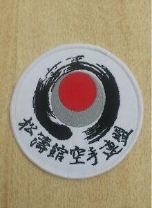 Shotokan Karate  Embroidered Gi Badge / Patch 90mm