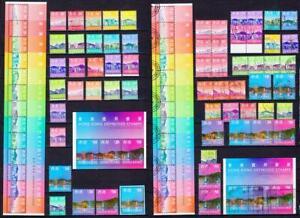 Hongkong 1997 overcomplete Skyline definitives stamps + sheets MNH OG + used