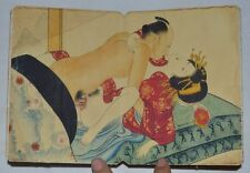"CHINA OLD ALBUM FLODING BOOK""Couples Story""FOLK TRADITIONAL PAINTING 21"