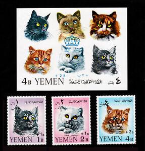 YEMEN 1965 CATS JORDAN RELIEF FUND IMPERF SOUVENIR SHEET & 3 STAMPS MNH-OG