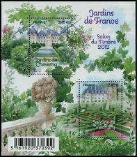 FRANCE 2011 BLOC F4580** Bf Jardins de CHEVERNY & VILLANDRY Salon du timbre 2012