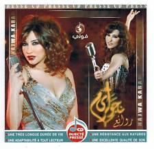 Arabische Musik - Najwa Karam - Top