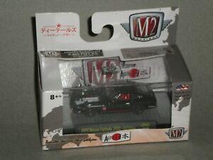1/64th M2 Machines Japan 2 1970 Nissan Fairlady Z432 Black