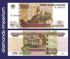 RUSSLAND - 100  RUBEL - 1997(2004) UNC