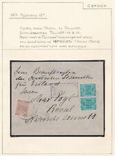 Estonia. 1919 Cover. Tartu to Tallinn with Russian Registration Mark.