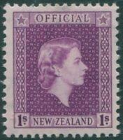 New Zealand official 1954 SGO166 1/- purple QEII MLH