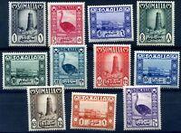 SOMALIA AFIS 1950 - SOGGETTI AFRICANI Serie  Nuova **