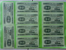 China 1953 5 Fen (=5 cent) Banknotes (UNC), 10pcs per lot