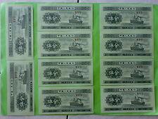 China 1953 5 Fen (=5 cent) Banknotes (UNC), 10pcs per lot