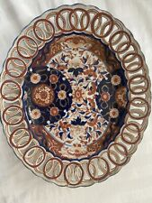 17th Century Japanese Imari Charger Plate