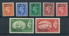 [55069] Morocco Agencies 1951 good set MH Very Fine stamps