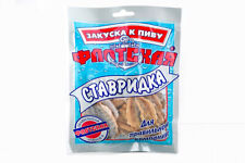 80g (2,82 oz) x 100 Dried SALTED fish Smoked Stavridki snack for Beer