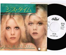 """CHERIE & MARIE CURRIE-RUNAWAYS This Time JAPAN 7"""" PROMO RECORD P/S ECR-20676"""