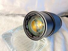 Olympus Zuiko 50-250mm f5.0 MF Lens.