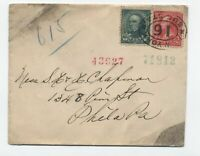 1897 New York sub station 16 registered cover 10ct 1st bureau [3298]