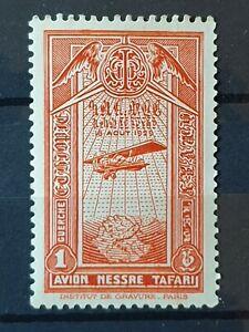 Ethiopia - 1931 - Potez over Map of Ethiopia  - 1 stamp  - MNH