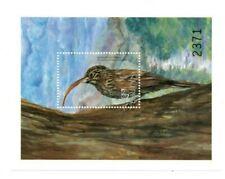 SPECIAL LOT Bhutan 1999 1229 - Birds - 25 Souvenir Sheets - MNH