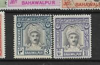 1945 BAHAWALPUR SG017-018 CAT £35 MINT,PAKISTAN,AMI,NOT INDIA,INDIAN STATES--