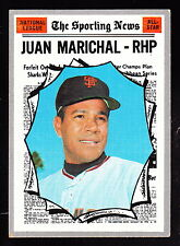 1970 TOPPS #466 JUAN MARICHAL ALL-STAR