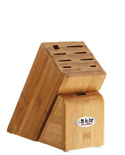Global 10pc Knife Block WITHOUT KNIVES Global Bamboo Cutlery Storage Block