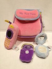 Gund My First Purse Plush Play Set lipstick compact cell phone [Tiny Flaw] 5752