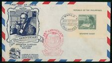 Mayfairstamps Philippines FDC 1950 President Franklin Roosevelt Stamps First Day