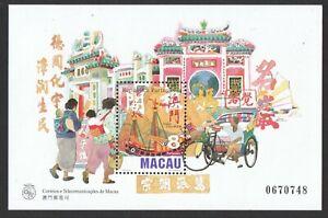 MACAU MACAO 1997 TEMPLE A-MA (BOAT) SOUVENIR SHEET OF 1 STAMP SC#873 IN MINT MNH