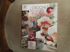 Crochet Around the Home-16 Projects by Annie's Attic