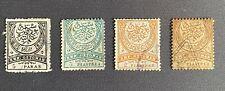 More details for turkey ottoman 1886 crescent (empire ottoman) postage stamps comp set,sg#109/112