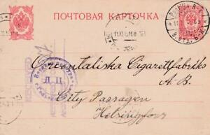 RUSSIA to HELSINGFORS FINLAND 1915 CENSORED POSTAL CARD no 1