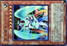 Ω YUGIOH CARTE NEUVE Ω ULTRA RARE N° 308-034 Zelart, The Arch Angel