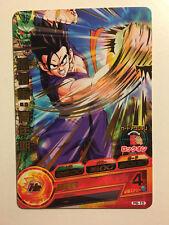 Dragon Ball Heroes Promo PB-15 Gold