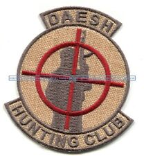 SYRIA IRAQ KURDISTAN PESHMERGA DAESH WHACKERS νeΙ©®⚙💀SSI: DAESH HUNTING CLUB