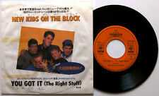 NEW KIDS ON THE BLOCK You Got It The Right Stuff - 7'' CBS/Sony 1988 Japan PROMO