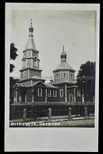 Pocztowka Wołkowysk Cerkiew Volkovysk Vawkavysk Russian Church postcard (1347)