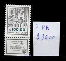 Israel 1035 Phosphor Varios 1982  MNH
