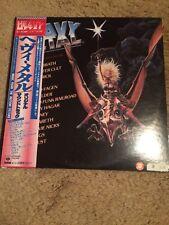 Heavy Metal Soundtrack Obi Lp Very Rare Ex