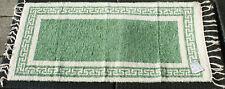 Teppich / Badteppich gewebt Mäander natur/grün 80 x 65 cm Teppich waschbar
