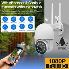 1080P WIFI IP CCTV Security Camera Wireless Outdoor HD Home PTZ Cam Dual Antenna