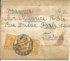 Russia SOVIET Sc#456(strip of 3) WRAPPER to Paris
