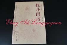 Chinese Painting Sumi-e Peony Outline Sketch Brush Ink Art Tattoo Reference Book